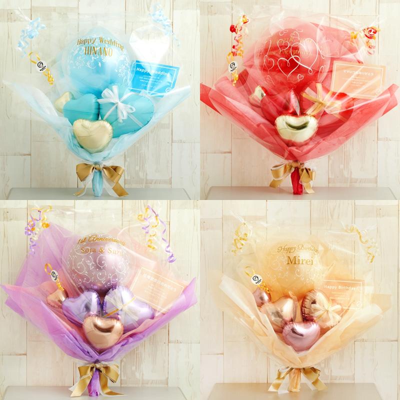 風船の花束・バルーンブーケ人気ランキング【お誕生日や発表会に】